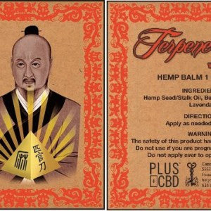Yellow Emperor Mango Oil Terpene CBD Balm