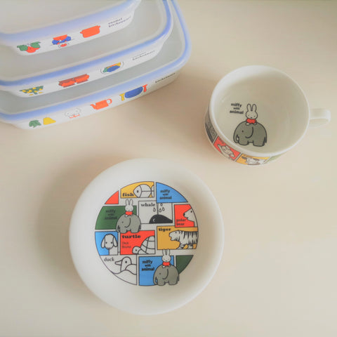 Miffy II with Animal Plate (White)