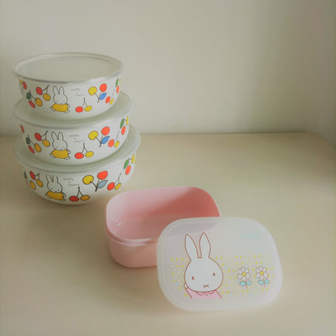 Miffy III Lunchbox Container (Baby Pink)