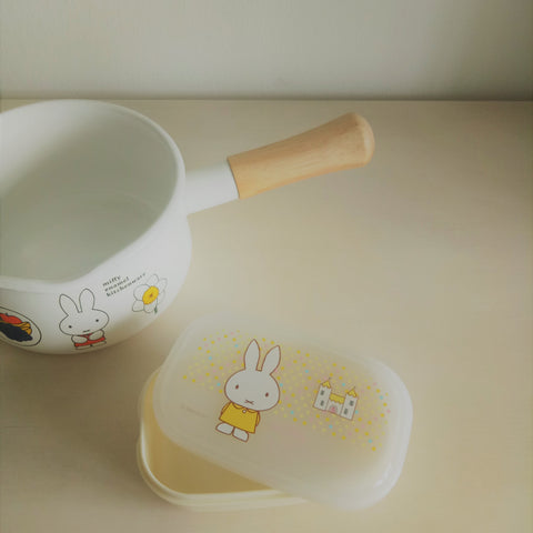 Miffy III Lunchbox Container (Beige)