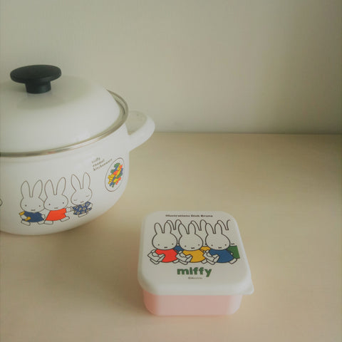 Miffy II Small Sandwich Container (Baby Pink)