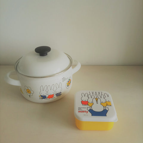 Miffy II Medium Sandwich Container (Yellow)