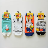 Miffy III Socks (Black)