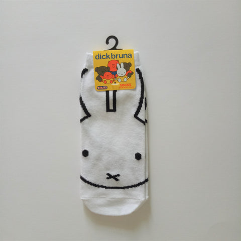 Miffy III Socks (White)