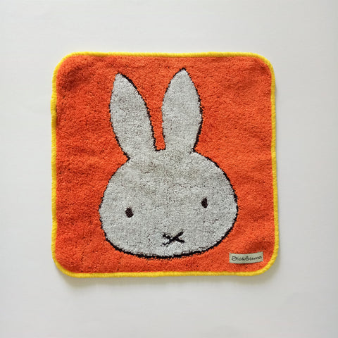 Miffy III Towel (Miffy)