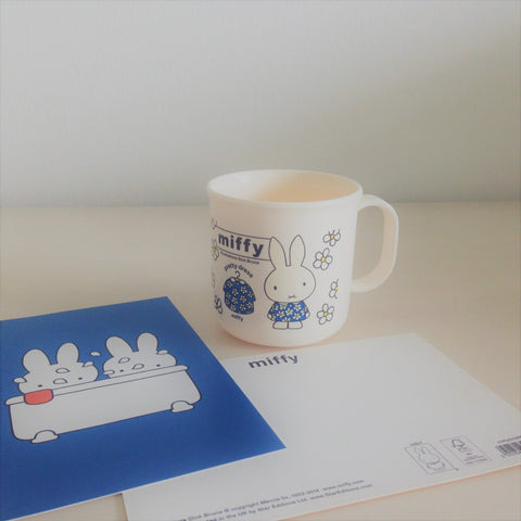 Miffy Plastic Mug (Cream)