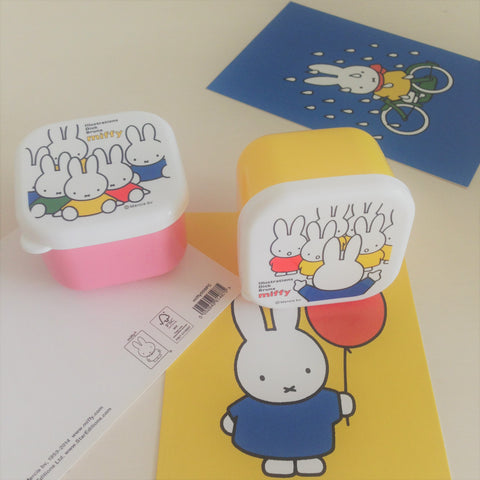 Miffy Container (Yellow)
