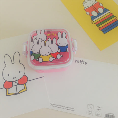 Miffy Container with Clip On (Pink)
