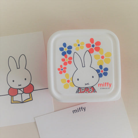 Miffy Mini Lunchbox (Orange)