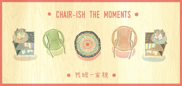 chair-ish the moments