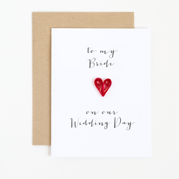 To My Bride Wedding Thank You Card