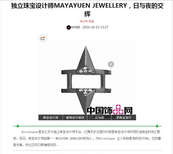 Jewelchina.com 16 Oct 2016