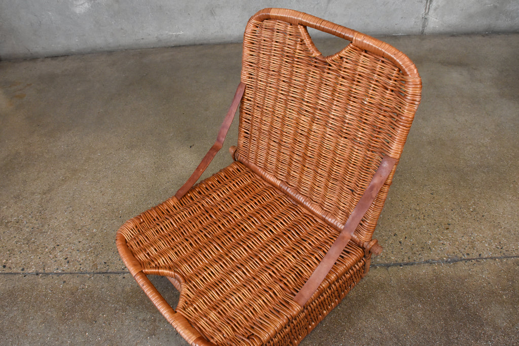Folding Rattan Beach Chair