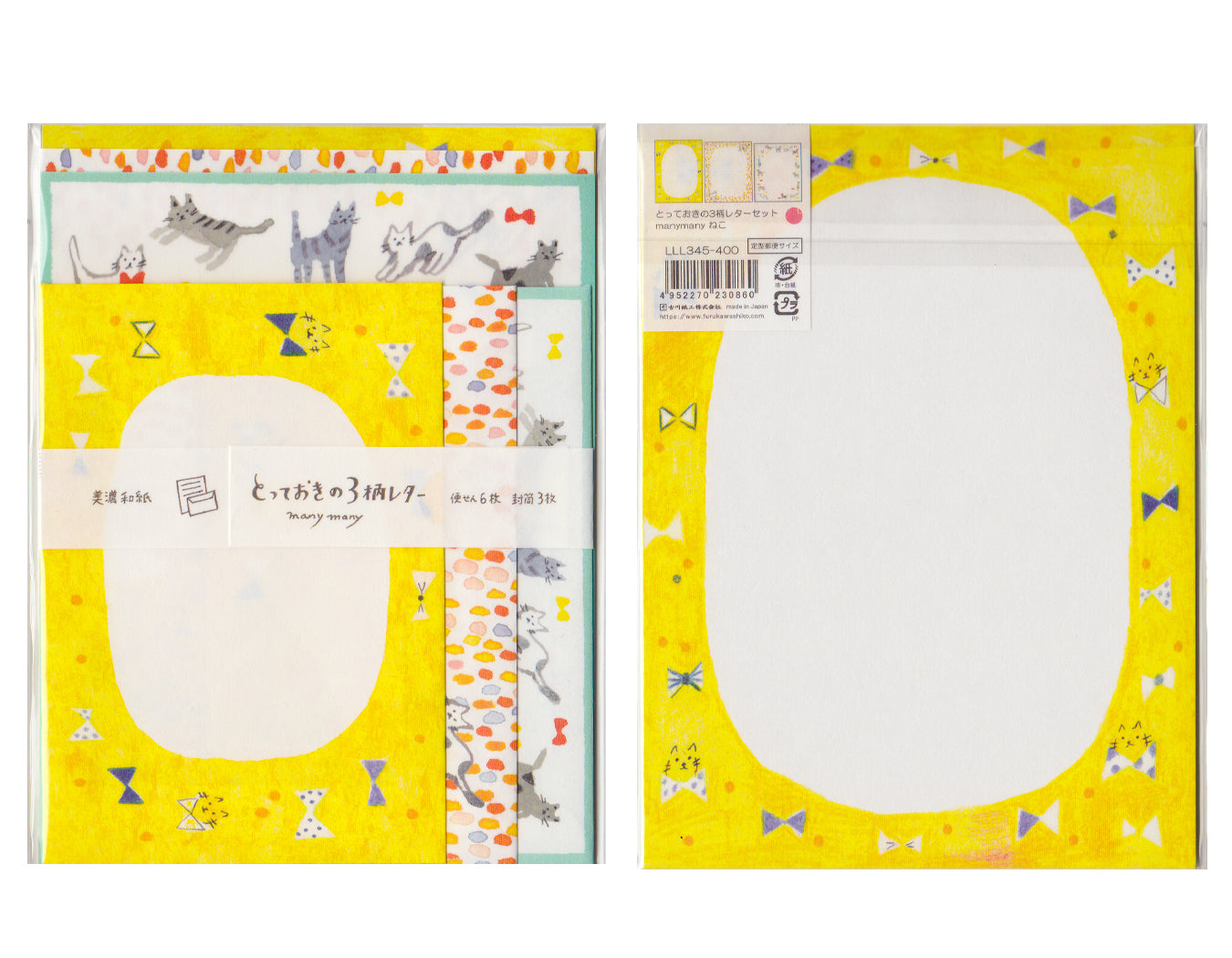 Cat Variety - Japanese Stationery Set