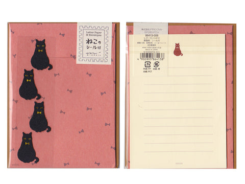 Midori Cat Stationery Set with stickers