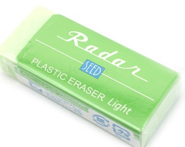 Radar Eraser - The Best Erasers!