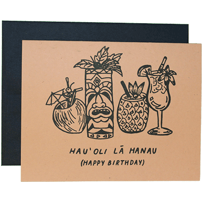 Tiki Drinks Birthday Card