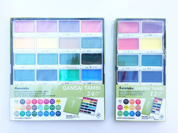 Gansai Tambi Japanese Watercolor Set