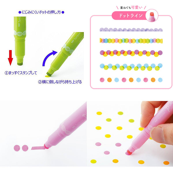 Tombow Play Color Dot Double-Sided Marker - 0.3 mm / 5 mm - 12 Color Set or 3 Color Set