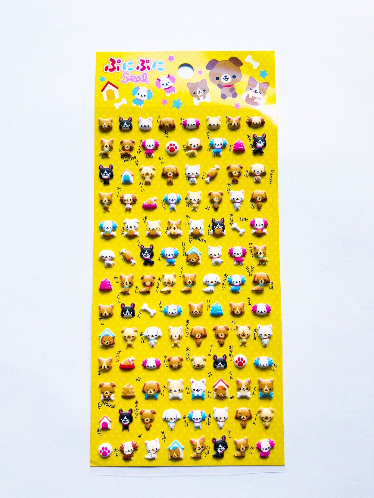 Mini Puffy Dog Stickers