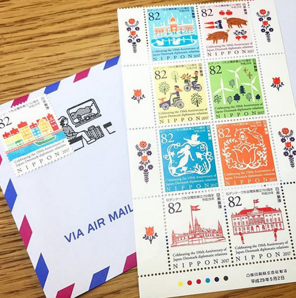 Stamps for (postage) Stamps