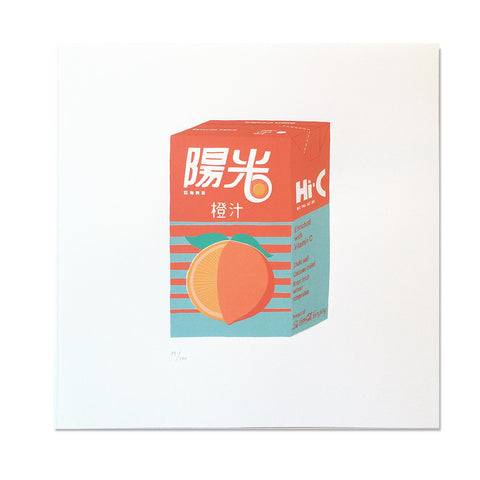 Laurie Hastings Sunshine Orange screen print
