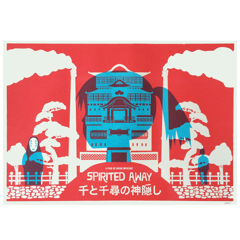 Marcus Walters Spirited Away screen print