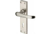 Heritage Brass Windsor Lever Backplate Satin Nickel