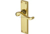 Heritage Brass Bedford Lever Backplate Polished Brass