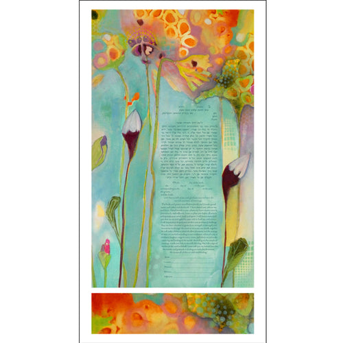 Chris Cozen - Arise Ketubah