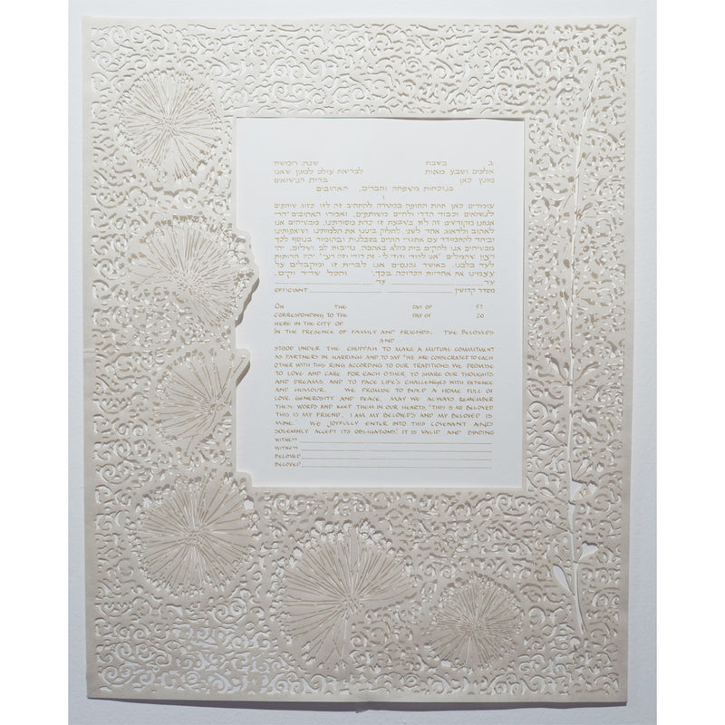 Sharon Epstein - Beloved Ketubah