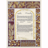Shefa Brachot Abundant Blessings Ketubah In Burgundy