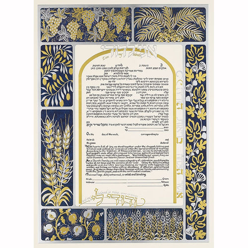 Shefa Brachot Abundant Blessings Ketubah In Navy