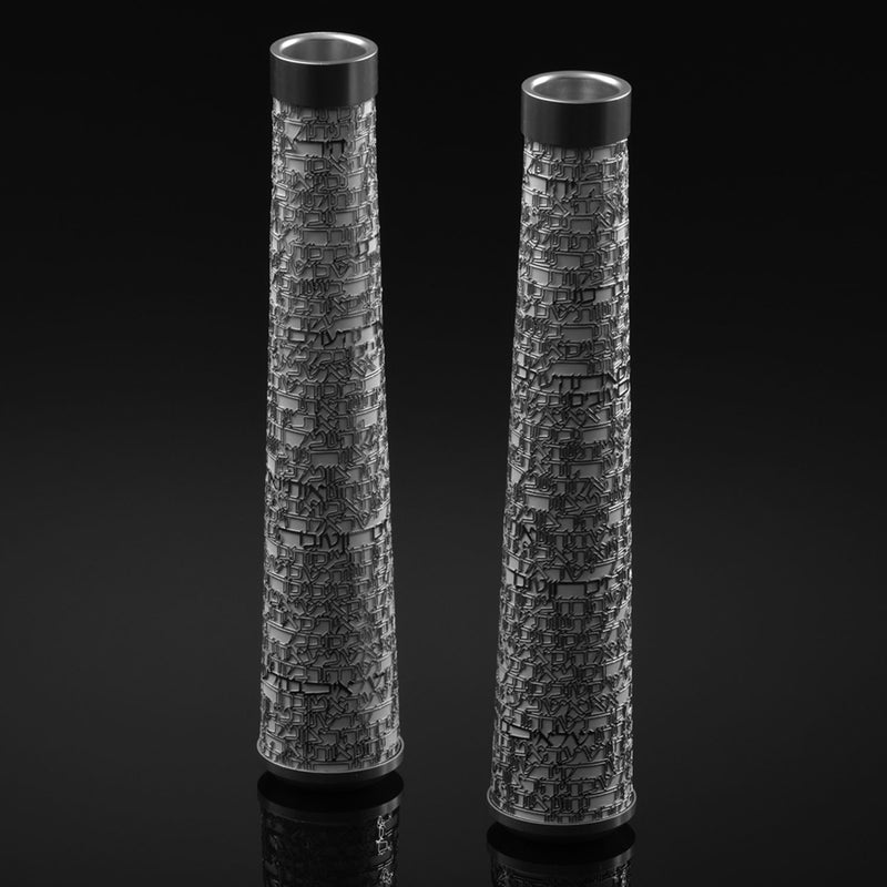 Talila Abraham- Text Candleholders