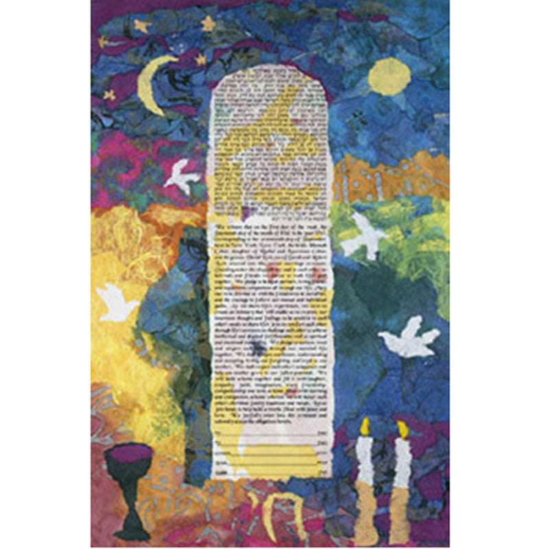Nishima Kaplan - Colours of Life Ketubah