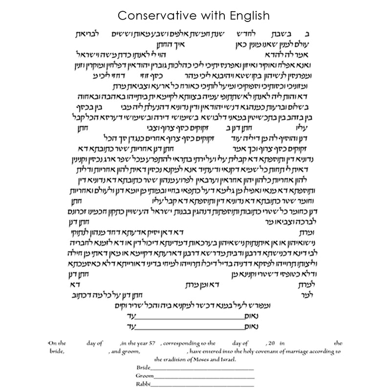 Chris Cozen - Conservative with English Text