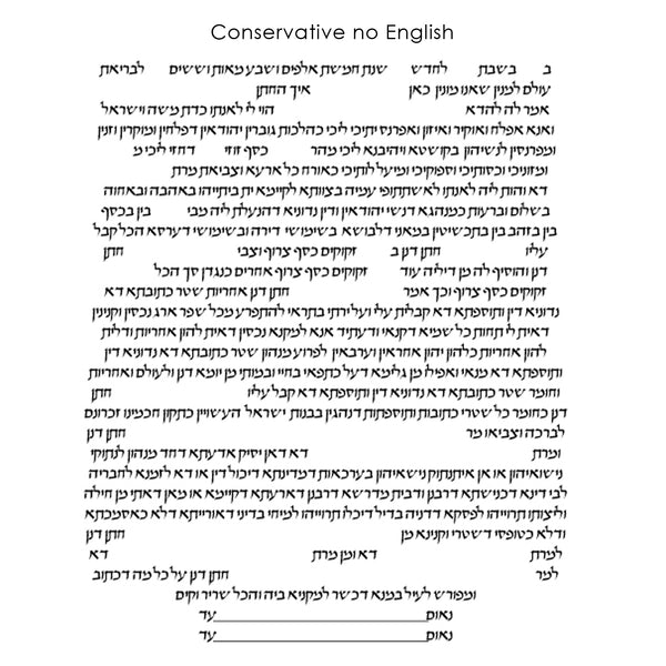 Chris Cozen - Conservative no English