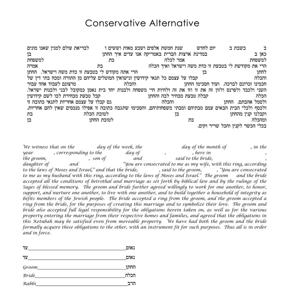 Nishima Kaplan - Conservative Alternative Text