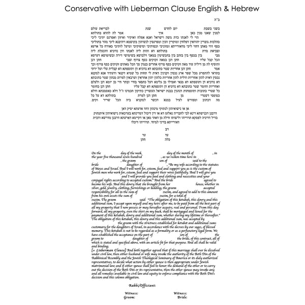 TINAK - Conservative with Lieberman Clause and English Text