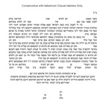 TINAK - Conservative with Lieberman Clause noEnglish Text