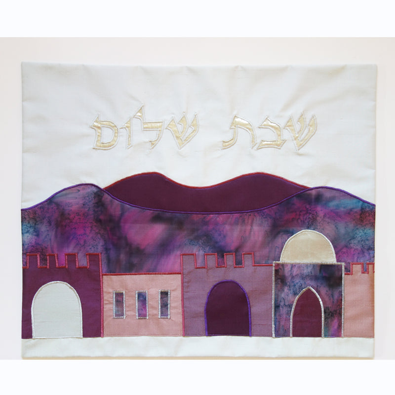 Desiree Farkas - Challah cover purple jerusalem