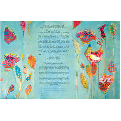 Chris Cozen - Full Bloom Ketubah