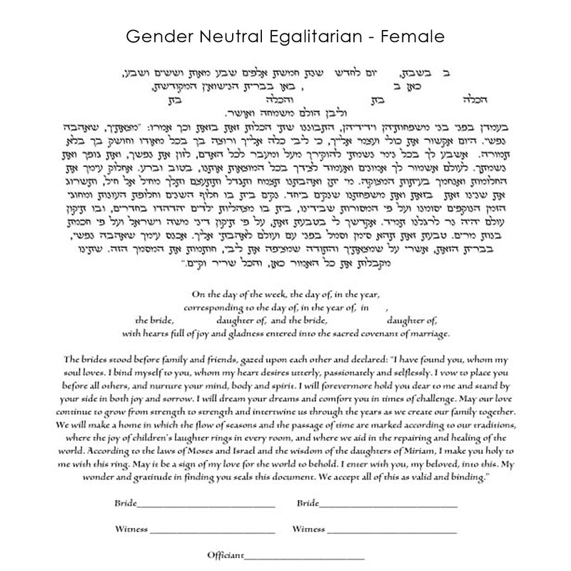 Chris Cozen - Gender Neutral Egalitarian Female