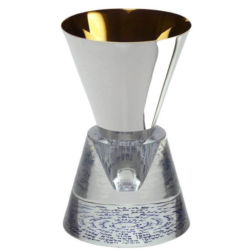 Nickel & Gold Plated Kiddush Cup