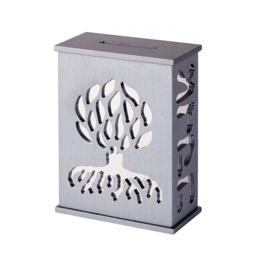 Avner Agayof - Tree of Life Tzedakah Box