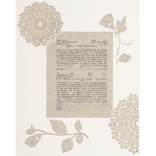 Sharon Epstein - Light Ketubah