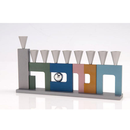Matrix Menorah