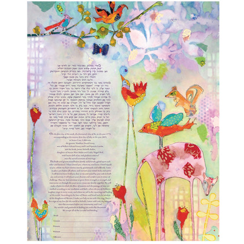 Chris Cozen - Magical Menagerie Ketubah