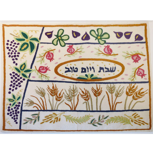 Yair Emanuel - Challah Cover Seven Species