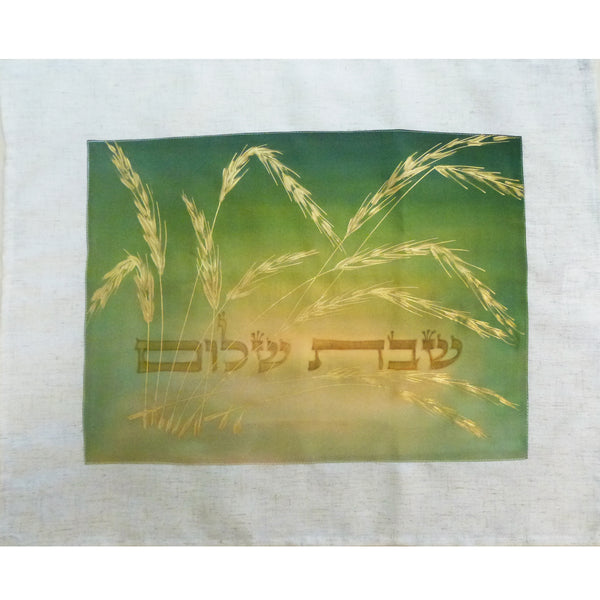 Edna Ron - Gold Wheat Challah Cover